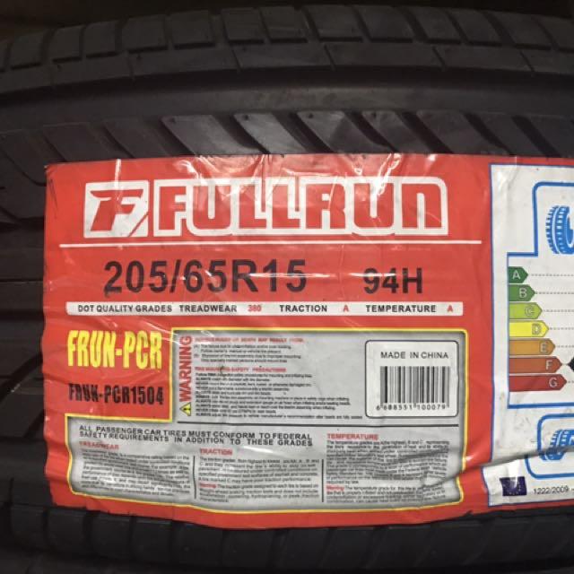 Cheap Innova Tire