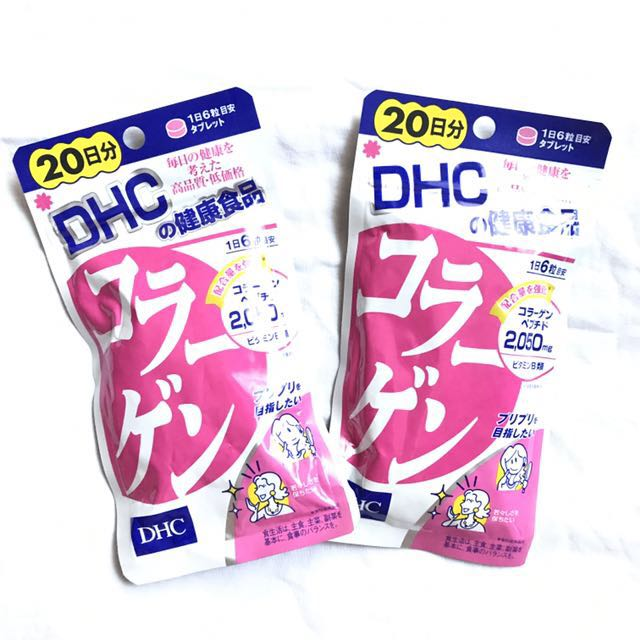 DHC Collagen last two on hand