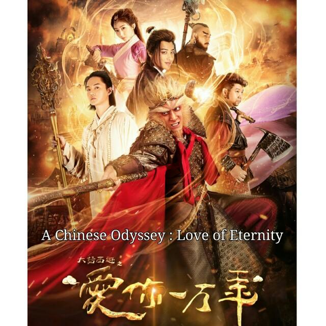 Dvd film serial silat