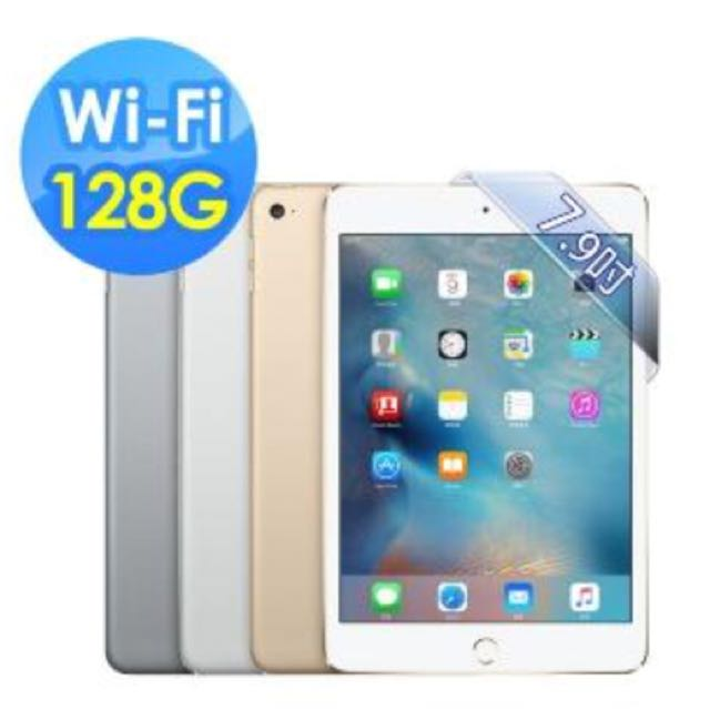 I pad mini4 WiFi 128BG