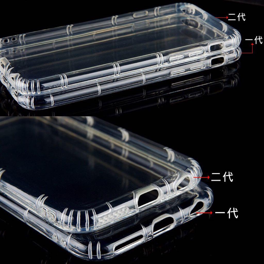 iPhone 7 第二代氣墊空壓手機殼