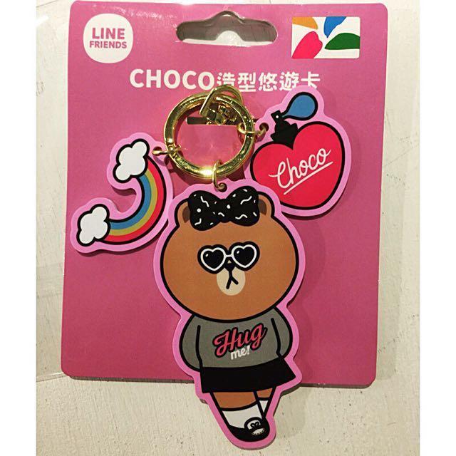 LINE FRIENDS 悠遊卡-LOVE CHOCO
