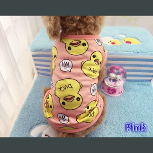 [PO] DUCK DOG/CAT CLOTHES