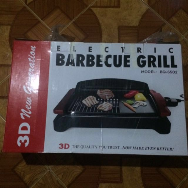 REPRICED!! 3D Electric Barbecue Grill