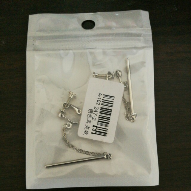 Silver clip on earrings