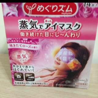 🚚 花王蒸氣眼罩 #幫你省運費 #我的美妝可超取