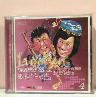 Sam Hui <Reminiscence Ageless Songs 4> CD
