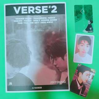 GOT7 ALBUMS (JJP VERSE 2, MAD, FLIGHT LOG DEPARTURE TURBULENCE)