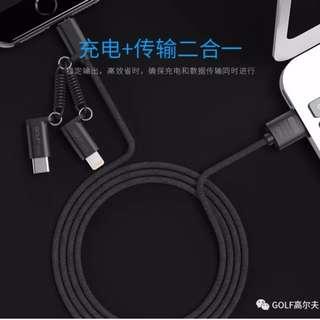 原裝 Golf micro + lightning + Type C usb cable 1m 3in1充電線 數據線