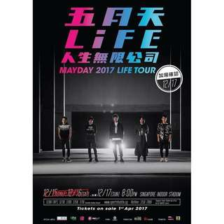 Mayday 2017 Life Tour Concert Tickets