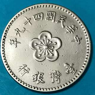 Taiwan Coin - 中华民国四十九年 1圆 1960 Republic of China (ROC) $1 Coin