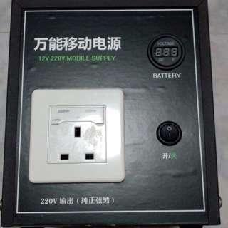 村屋必備工具 - 緊急電池發電機