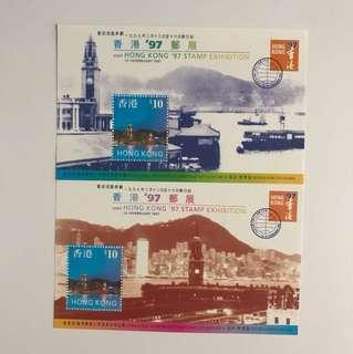 香港97郵票小型張系列第四、五號
