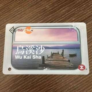 烏溪沙 MTR Club 港鐵 地鐵飛 紀念車票 磁帶飛