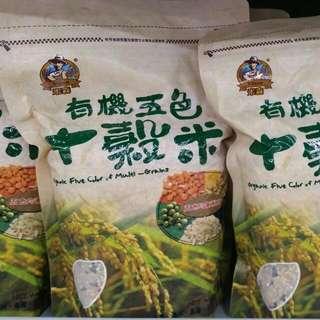 台灣有機五色十穀米