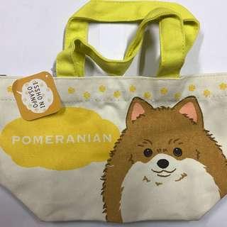 Mini Bag Pomeranian - New