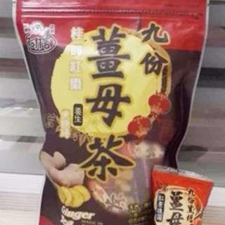 台灣「阿信」九份姜母茶(薑母茶)紅棗桂圓