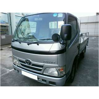 Van & Lorry Rental !! Toyota Hiace, Nissan Cabstar, Toyota Dyna, Nissan Urvan, Toyota Liteace ! ( Daily / Weekly / Monthly / Yearly)