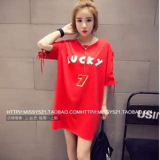 Red Loose Top Shoelace Sleeve Short Dress