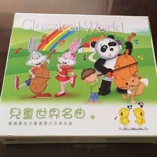 兒童古典音樂