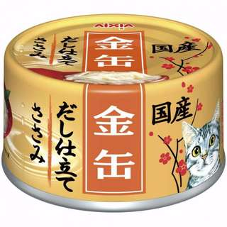 Aixia Kin-Can Dashi Chicken Fillet With Chicken Stock Canned Cat Food 70g