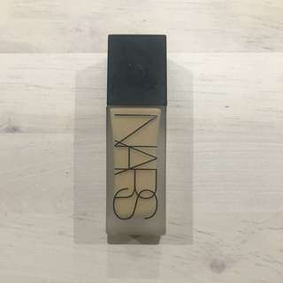 NARS All Day Luminous Weightless Foundation - Stromboli