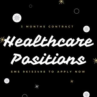 Part Time Healthcare Openings! || Immediate - 3 months || $7-9/hr