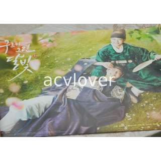 [ORIGINAL POSTER] Moonlight Drawn By Clouds - Love In The Moonlight