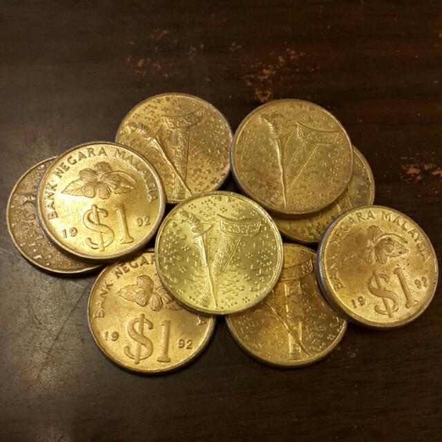 $1 Ringgit Coin 1992