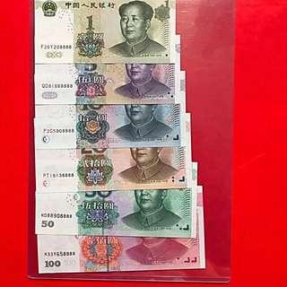 第五套人民幣小全套4同8