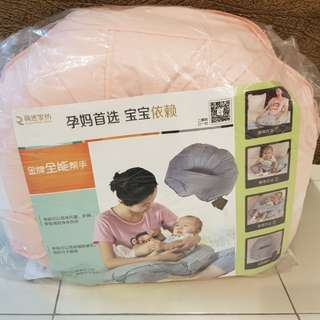 Maternity/Infant Comfort Pillow