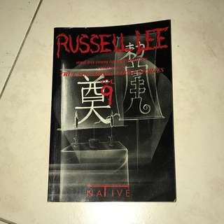 True Singapore Ghost story 9 - Russell Lee
