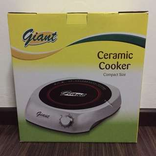 Giant ceramic cooker