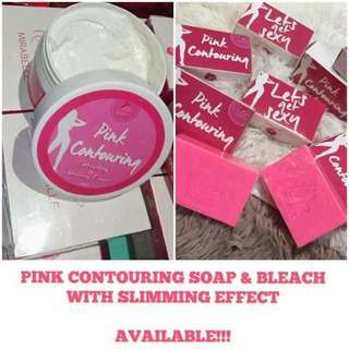 Pink Contouring Soap