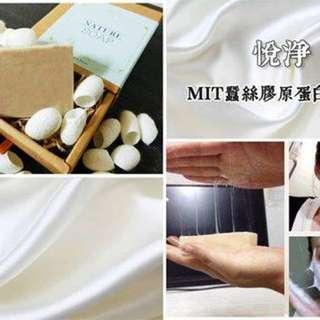 【悅淨】MIT蠶絲膠原蛋白面膜皂
