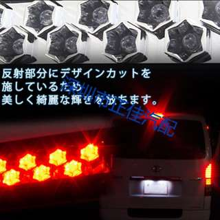Toyota Hiace LED 3rd Brake Light