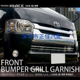 Toyota Hiace Chrome Front Grill