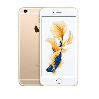 iPhone 6s Plus 64gb gold (9/10)