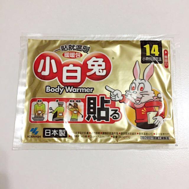 小白兔貼式暖暖包