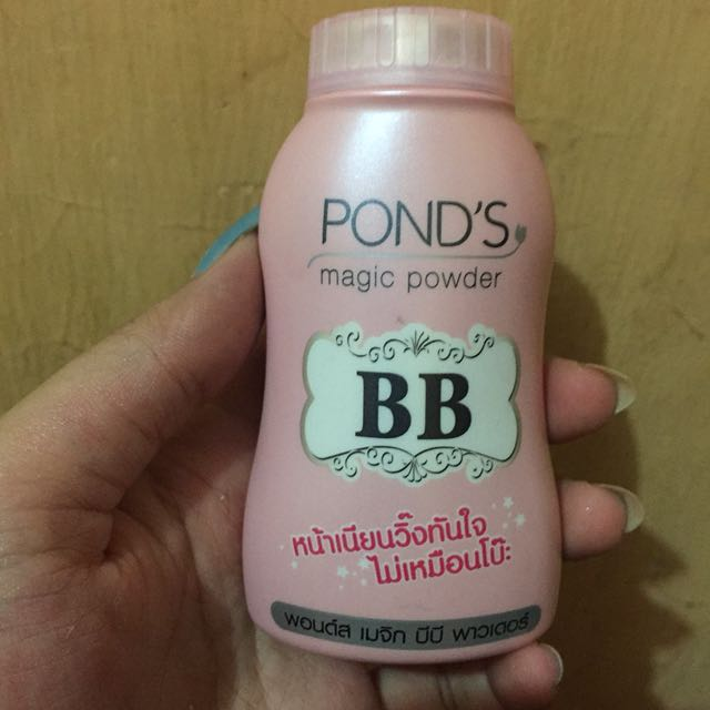 BB ponds magic powder