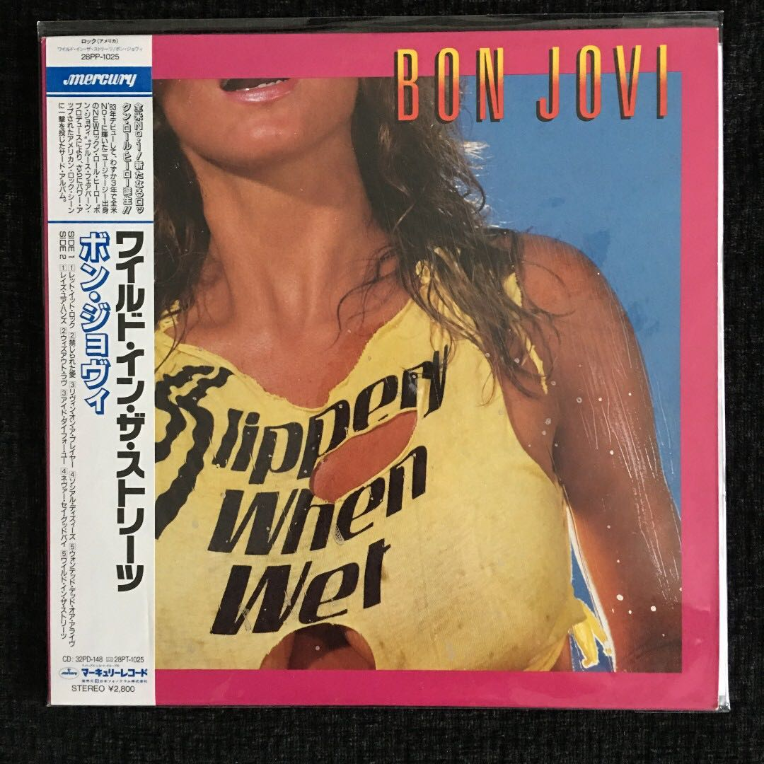 Bon Jovi Slippery When Wet W Obi Vinyl Lp Album Rare
