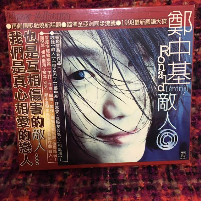 正版二手CD 鄭中基 敵人專輯