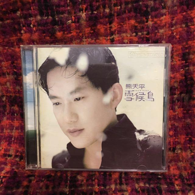 正版二手CD 熊天平 雪候鳥專輯