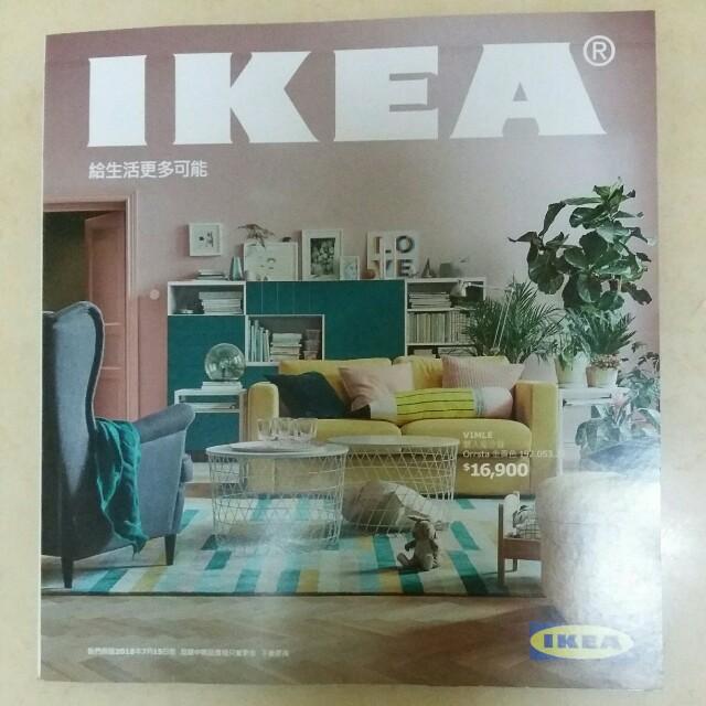 IKEA 型錄