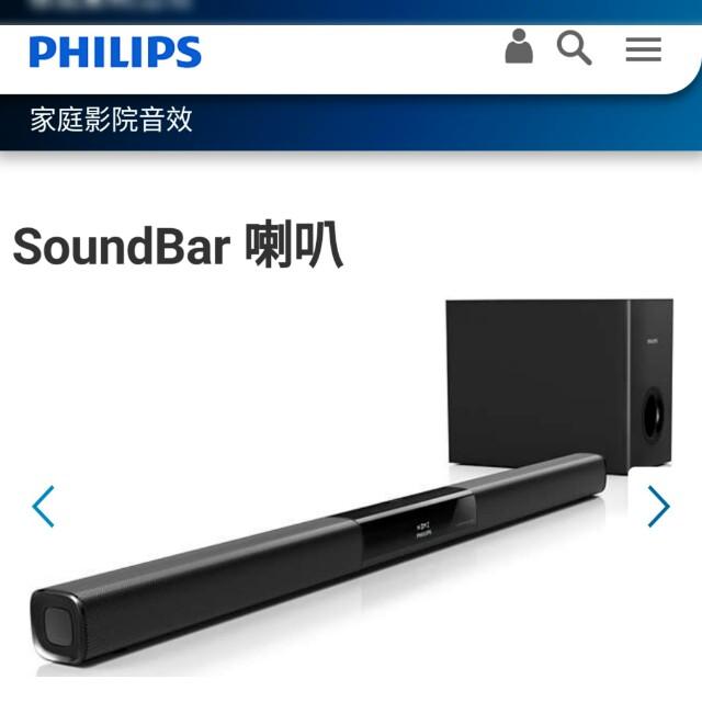 *Philips SoundBar Speaker HTL2153B/12* 電視喇叭 重低音喇叭 家庭影院音響