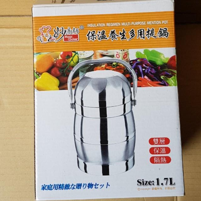 🔴Recona 保溫養生多用提鍋1.7L