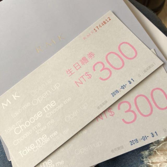 RMK 專櫃禮券 600面額