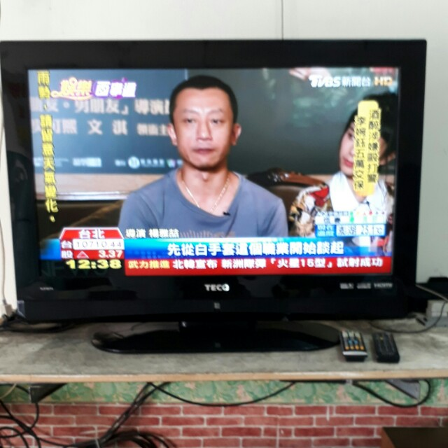 TECO東元37吋液晶電視