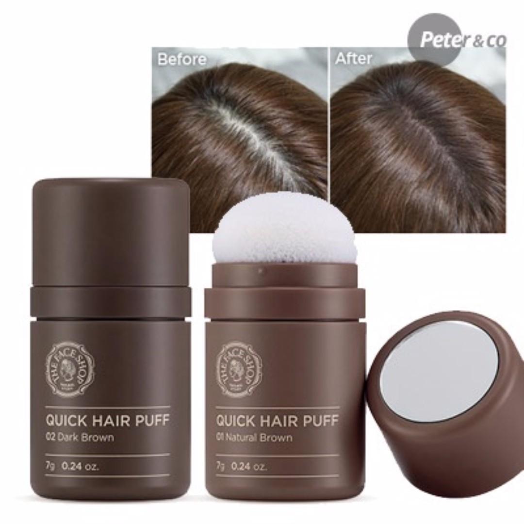 THE FACE SHOP Quick Hair Puff Dark brown