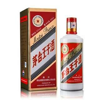 (附評測)茅台王子酒500ml,53%vol,醬香型白酒
